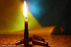 Один украинский воин погиб, пятеро получили ранения и еще двое боевые травмы, за сутки - 11 вражеских обстрелов, - штаб ОС - Цензор.НЕТ 2615