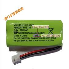 Siemens Cordless Telephone Battery C28 ...