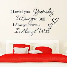 I Love You Wall Stickers Art Vinyl Quote Decal Mural Home Room Decor Removable Ebay
