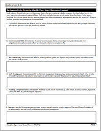 Ms Word Performance Appraisal Form Template Word Document Templates
