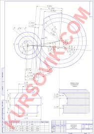 Спроектировать в КОМПАС d круглый фасонный резец режущий  курсовая работа по програмированию