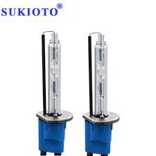 <b>SUKIOTO</b> 1 Pair 12V High Power <b>hid headlight kit</b> 75W D2H <b>xenon</b> ...