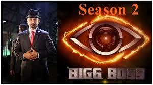bigg-boss-telugu-season-2-starts-from-june-10th-to