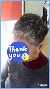 もう白髪を染めない白髪が魅力的なヘアスタイル 旭市 美容室ヘアー