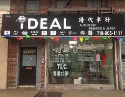 ideal auto automotive s services car dealers 7814 woodside ave elmhurst elmhurst ny phone number yelp