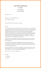 12 Employment Letter As A Teacher Bike Friendly Windsor