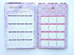 Academic Daily Planner My Review Bloom Daily Planners Giveaway