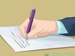 filling out applications 3 ways to fill out job application forms wikihow