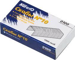 Купить <b>Скобы для степлера KW-TRIO</b> 0100 в интернет-магазине ...