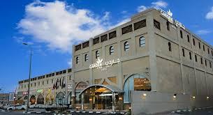 garden plaza hotel hotel al hofuf saudi arabia deals