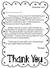 Efficiency, Efficiency, Efficiency: Thank You Notes To Students ...
