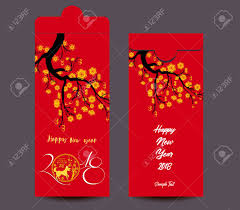 Chinese New Year Red Envelope Flat Icon, Year Of The Dog 2018 Royalty Free  Cliparts, Vectors, And Stock Illustration. Image 88629573.