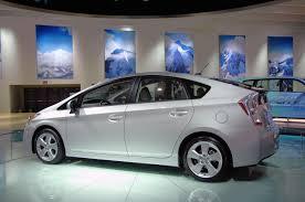 Toyota Prius Hybrid #2713121