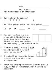Figures Key Archives Valid Of Com Number Patterns Worksheet Pattern ...