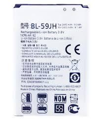 LG Lucid2 VS870 2460 mAh Battery by N ...