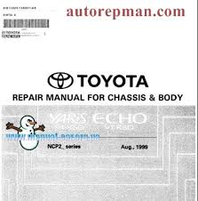 toyota yaris verso wiring diagram wiring schematics and diagrams toyota yaris echo vitz manual body and chis 2000 toyota tundra wiring diagram