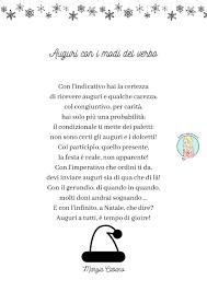 poesia natale bambini-Poesia di Natale di Marzia Cabano poesie di natale in  rima | Maestra e Mamma - parliamo di figli e scuola, risorse per  insegnanti, genitori e bambini