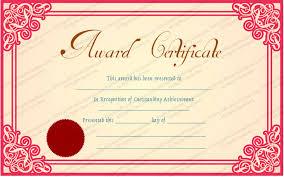 Best Certificate Templates Best Achievement Award Certificate Template