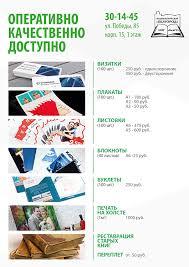 Белгородский государственный национальный исследовательский  Оформление дипломных работ