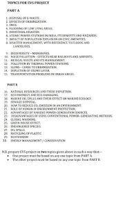 essay advantages of social network my