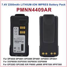 motorola impres radio. pmnn4409ar mototrbo impres lithium ion 2200mah battery for motorola gp328d xir p8668 xpr 7550 dp4800 impres radio