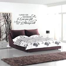 I Loved You Yesterday Wall Decal Bedroom Decals For Walls Wall Roommates  Star Auto Decals Custom