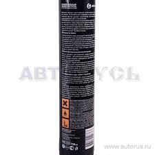 <b>GraSS</b> 112117 <b>Универсальный пенный очиститель</b> Multipurpose ...