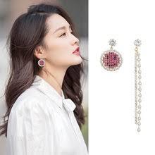 <b>Fashion Temperament Stud Earrings</b> Reviews - Online Shopping ...