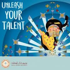 Talent Show Poster Designs Talent Show Poster Design