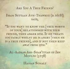 Islam Quotes About Friendship