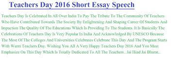 english essay for teachers day essay teachers day