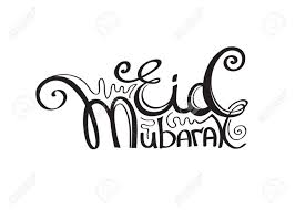 Eid Mubarak Lettering Template Isolated On White Background