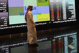 5 أسباب وراء تراجع الأسهم السعودية إلى المربع الأحمر
