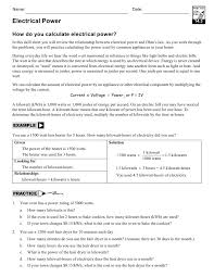 Skill Sheet 5 C Potential And Kinetic Energy - Ace Energy