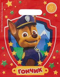 """<b>Пакет подарочный Paw Patrol</b> """"С днем рождения! Гончик"""", 23 х 29 ..."""