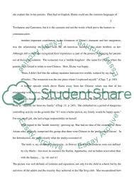 Paper Daughter A Memoir By M Elaine Mar Essay Example