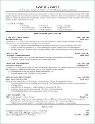 Resume Template For Internship Amazing Finance Intern Resume Luxury 44 Best Stock Intern Resume Examples