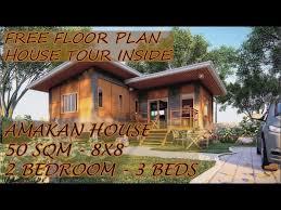 amakan house design 1 50sqm