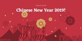 Chinese Graphic Design Blog International Luxury Brands Meet Chinese Lunar New Year 2019