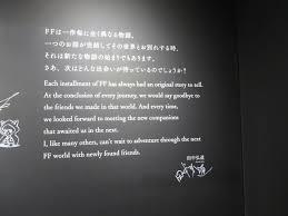 Ff別れの物語展に行ってきたその5 Ffを生み出した人々から届いた言葉