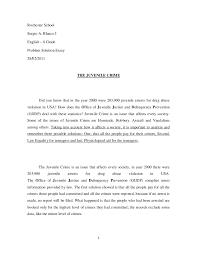 justice essay outline formatting secure custom essay writing  myth of global warming essay introduction wetoker