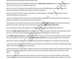 fidm admissions essay example % original fidm entrance  goal essay examples resume cv cover letter