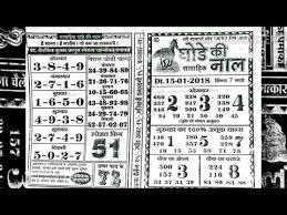 Himmat Matka Paper Chart Prosvsgijoes Org