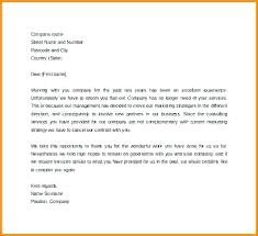 Formal Dinner Invitation Sample Business Letter Format Archives Social 8 Templates For
