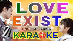 karaoke love exist english meteor