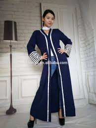 Islamic Long Evening Party Wear Dubai Front Open Abaya Elegant