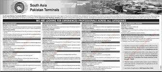 south asia terminals karachi jobs sapt latest south asia terminals karachi jobs 2015 sapt latest