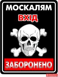 З початку дії воєнного стану прикордонники не пропустили до України понад 1,5 тис. громадян РФ, - Слободян - Цензор.НЕТ 2422