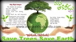 ways to save the earth essay  ways to save the earth essay