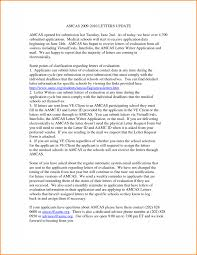 amcas personal statement sample vice changed gq amcas personal statement sample